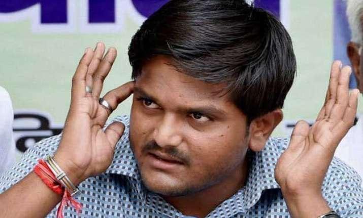 congress will win 2017 gujarat assembly polls hardik patel