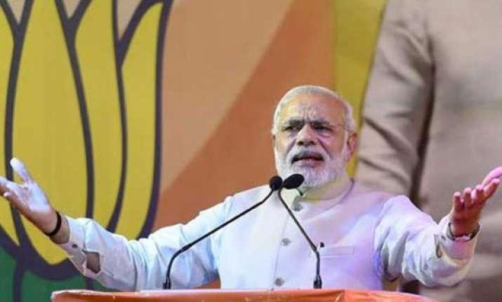 maharashtra polls narendra modi to address 4 election