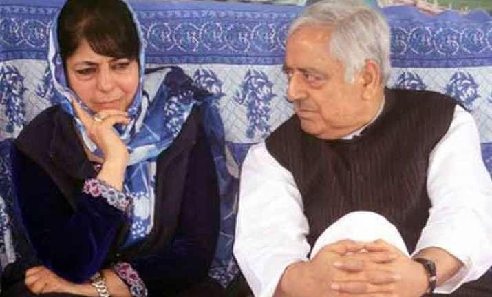 pdp split over joining modi govt at centre