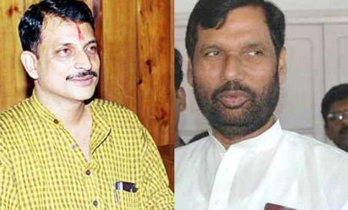 paswan rudy win rs poll in bihar