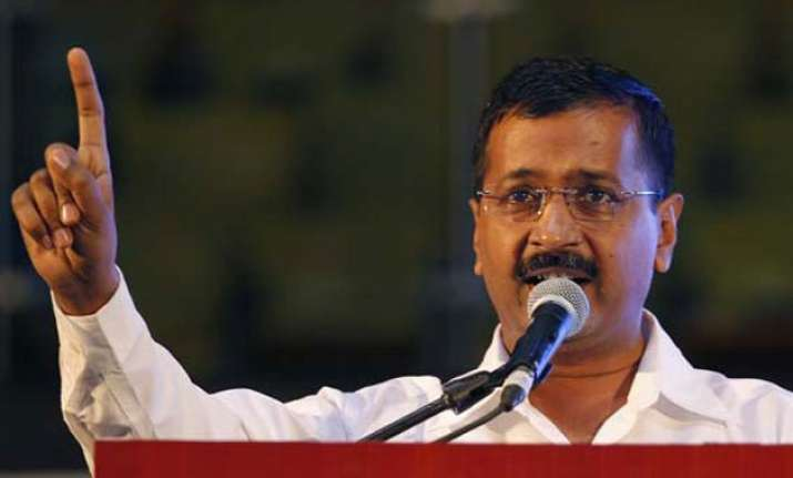 arvind kejriwal to launch electricity bill settlement scheme