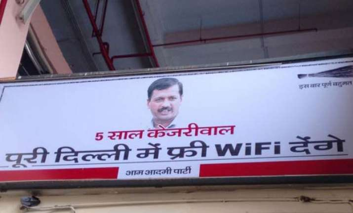 10 facts to know about kejriwal government s free wi fi