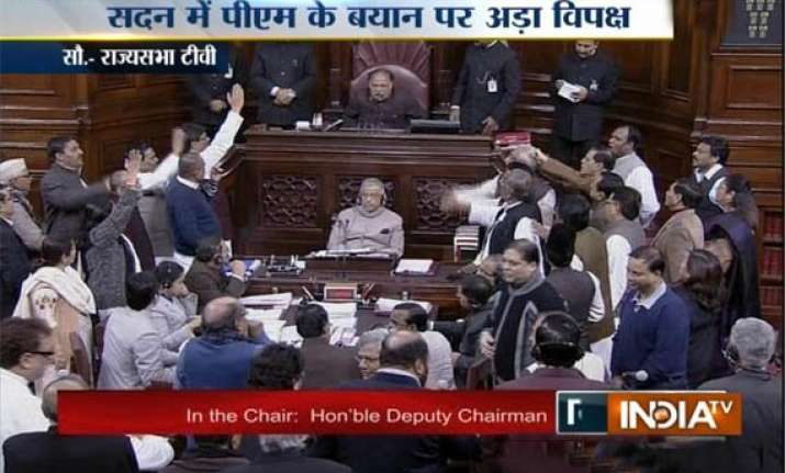 rajya sabha to discuss issue of forced conversions today
