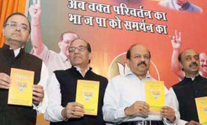 bjp promises law to ban western music vulgarity in haryana