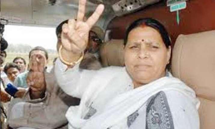 rabri devi set to say good bye to politics