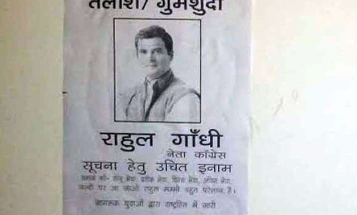 congress seeks to ignore rahul posters issue