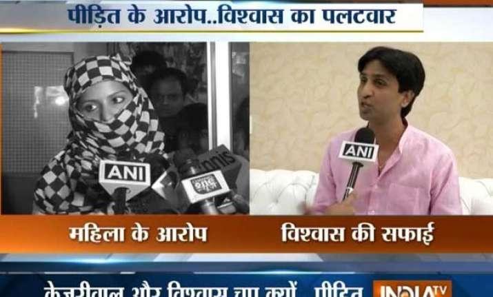 kumar vishwas denies allegations of illicit relationship