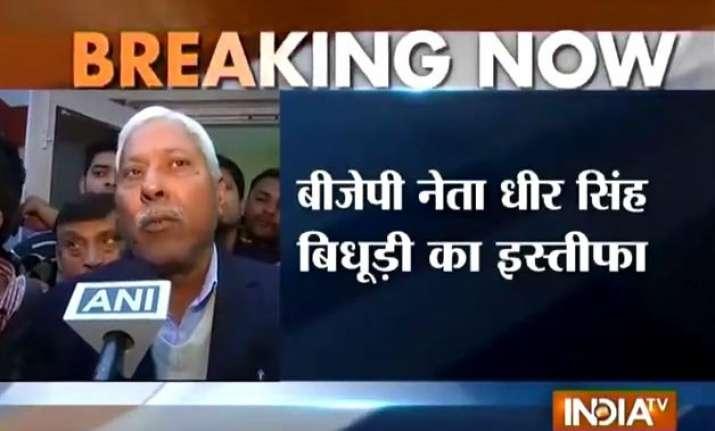 delhi polls dhir singh bidhuri quits bjp over denial of