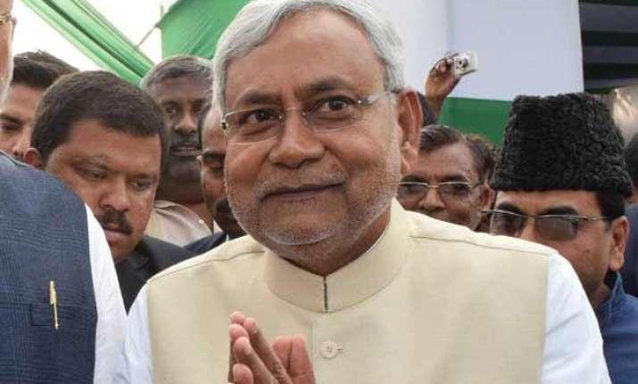 nitish kumar awaits invitation from governor