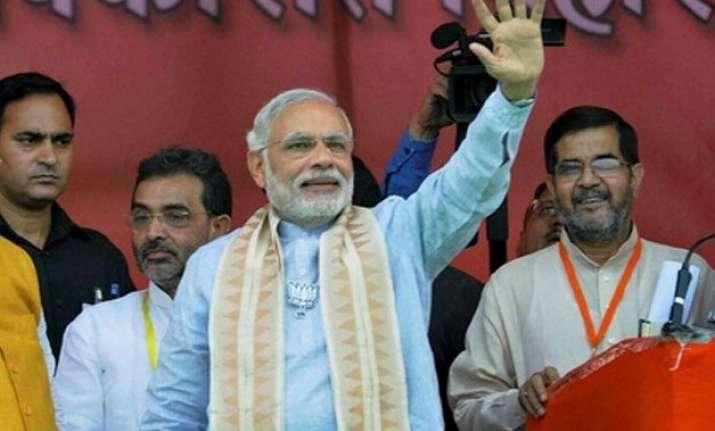 bihar polls pm modi to address election rally in banka today