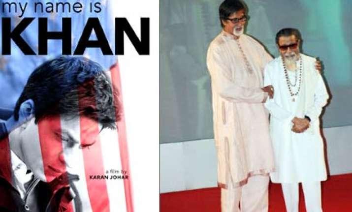 congressmen need khan not amitabh writes thackeray in saamna