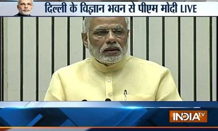 india should emerge as global hr capital pm modi