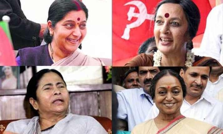 women quota parliament set to create history