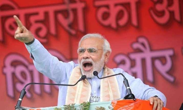 pm modi set for rallies record in bihar polls