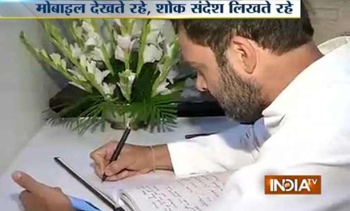 copycat rahul gandhi congress vice president caught on
