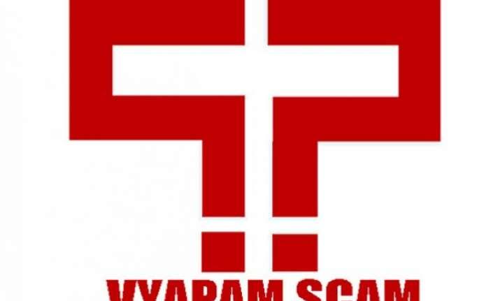 congress for supreme court monitored cbi probe into vyapam