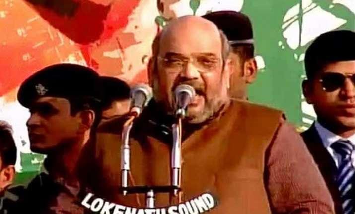 amit shah warns mamata says bjp s vijay rath cant be stopped