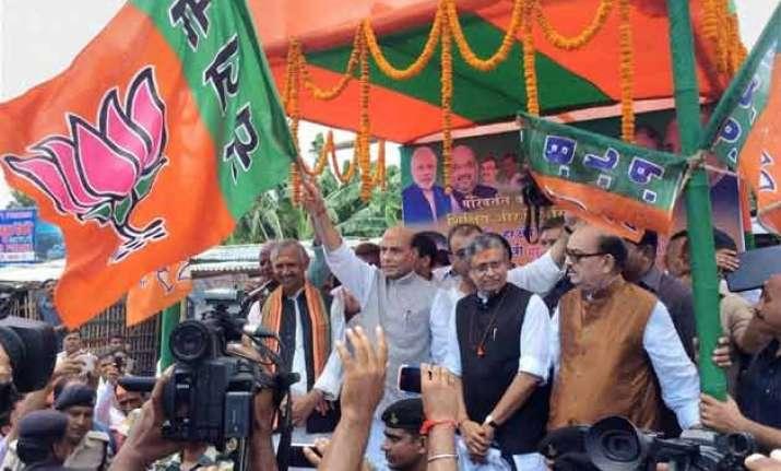 bihar polls bjp steps up campaign 4 parivartan rath flagged