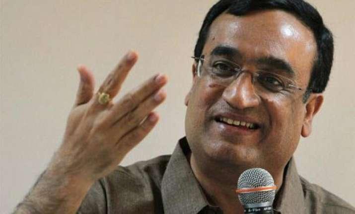 ajay maken to be delhi congress chief