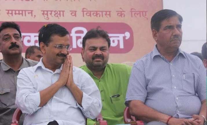 arvind kejriwal launches shramik vikas mission for labourers