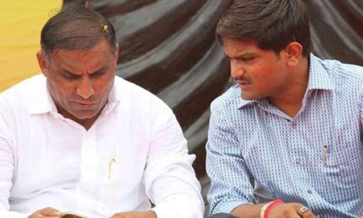 quota agitation leader lalji patel receives threat call