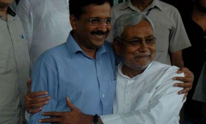aap govt to facilitate nitish kumar in delhi