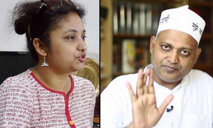 somnath bharti ill treated me as i m average looking woman