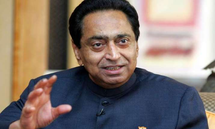 congress will bounce back kamal nath