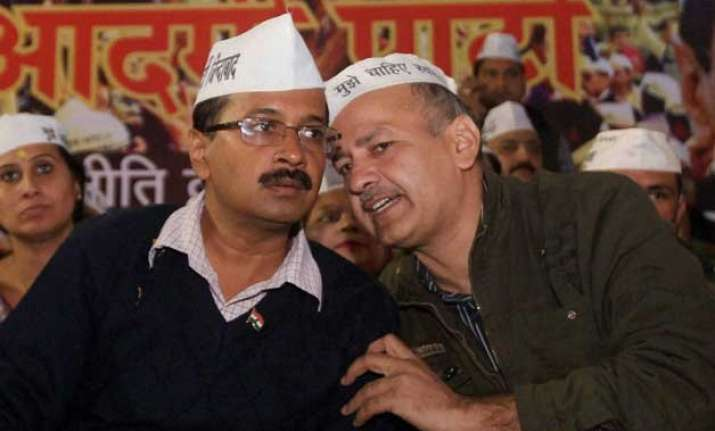 defamation case kejriwal sisodia to appear in court today