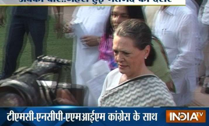 sonia rahul to lead congress protest against suspension of