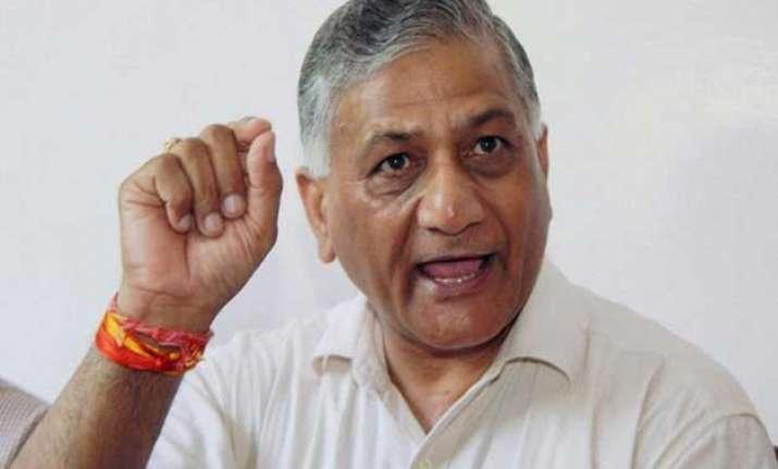 v k singh comments bea condemns congress demands his