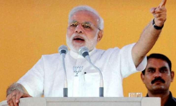 maharashtra polls pm narendra modi to hold four public