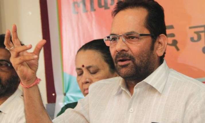 congress a destructive opposition bjp