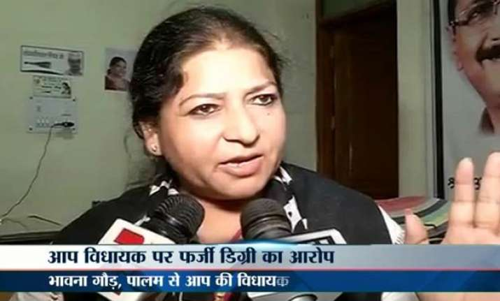 another aap mla bhavna gaur in dock for misrepresenting