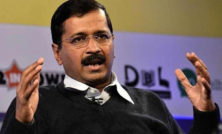 arvind kejriwal calls special assembly session over
