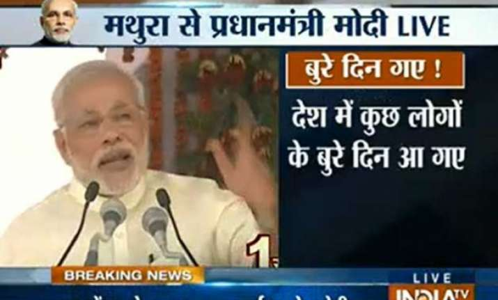 no achche din for those who looted country says pm modi