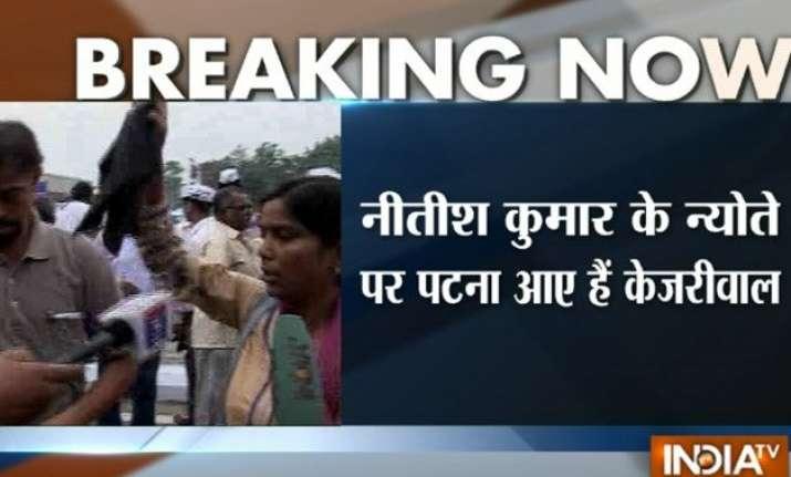 black flag protest greet delhi cm arvind kejriwal at patna