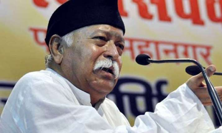 rss chief mohan bhagwat supports reservation for social
