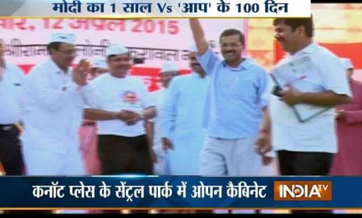 kejriwal holds open cabinet meet at connaught place