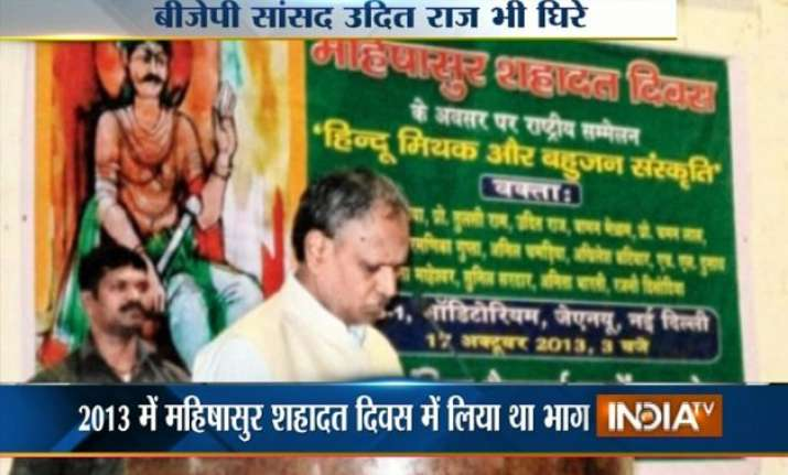 bjp mp udit raj attended mahishasur festival at jnu in 2013
