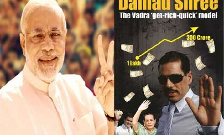modi s love with damaad ji