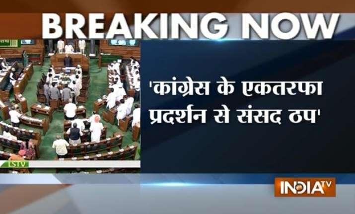 congress disrupts parliament again blames pm modi arrogance
