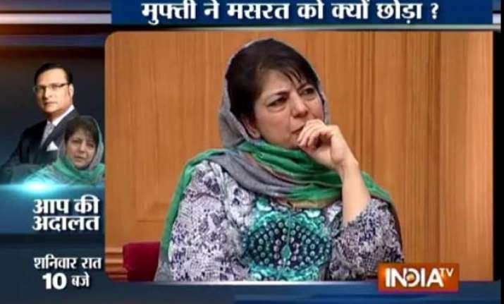 mehbooba mufti defends masarat alam s release in aap ki