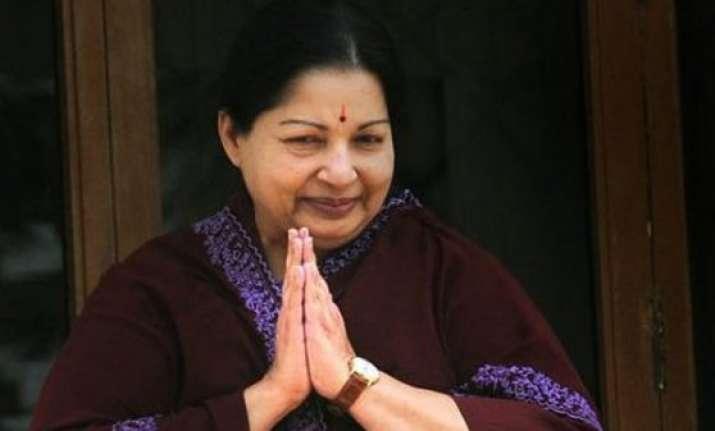 supreme court to hear jayalalithaa s bail plea on october 17