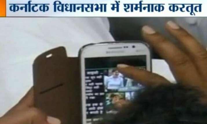 bjp mla caught zooming into priyanka gandhi s image inside