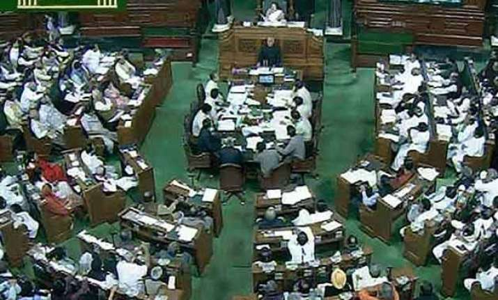 black money bill likely to come up in lok sabha today