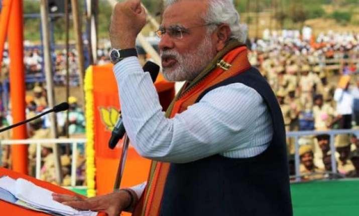 maharashtra polls narendra modi to hold four public