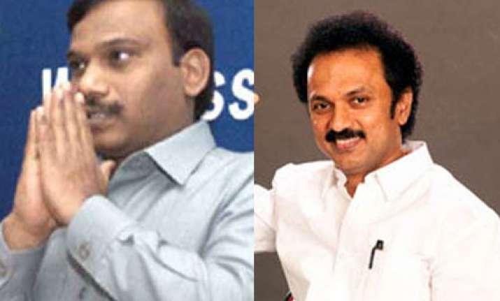 karunanidhi s sons maran brother dined lavishly after raja
