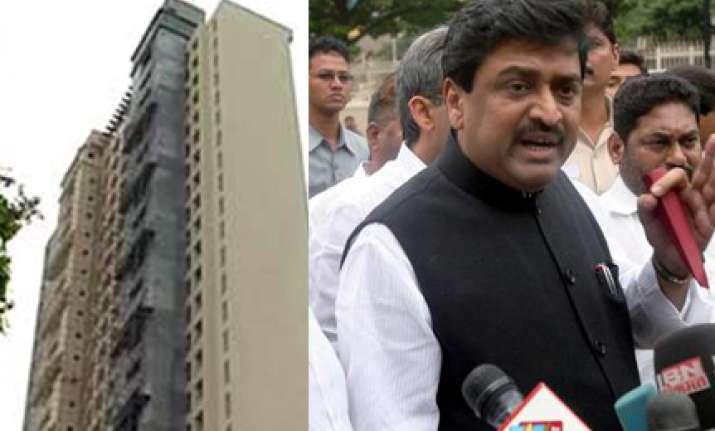 bjp shiv sena leaders meet governor demand chavan s