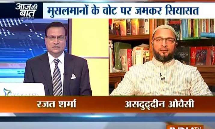 aaj ki baat owaisi asks government to take suo moto action